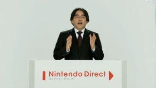 Illustration for article titled Nintendo Dishes on November 3DS Update