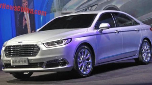 2016 Ford Taurus: This Is It