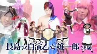 Illustration for article titled Cross-Dressing Shmup Kick Boxer Gets New Threads