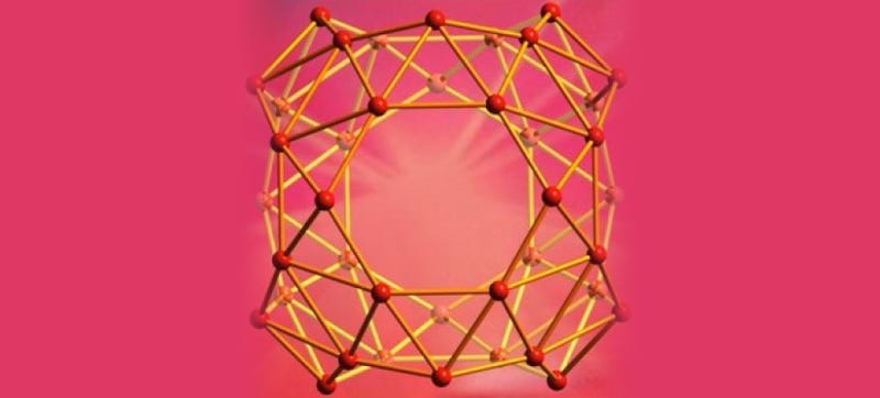Illustration for article titled Science May Have Found a Boron-Based Bucky Ball Replacement