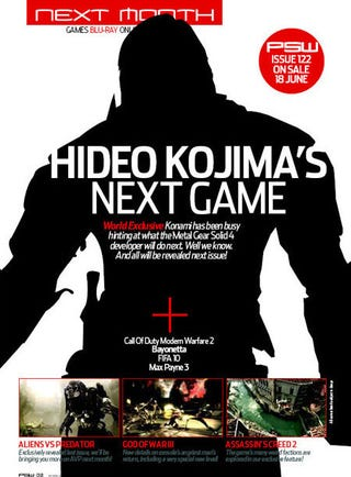 Illustration for article titled Is Kojima Working on Lords of Shadow?