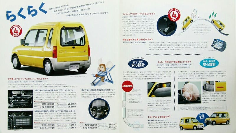 The Mitsubishi Minica Toppo Is A 9,000 RPM Van From Japan's Over