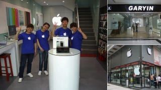 Illustration for article titled Can You Spot the Real Chinese Apple Shop?