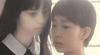 This Is Definitely A Live-Action Fatal Frame Movie Trailer