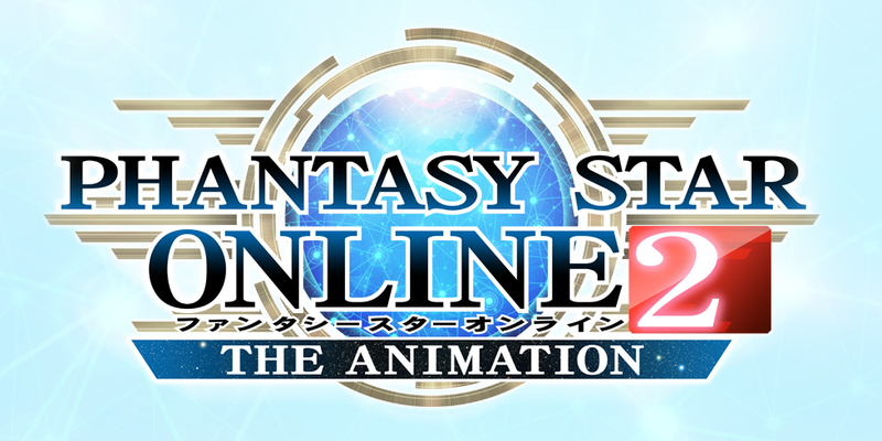Illustration for article titled Phantasy Star Online 2 Is Getting an Anime