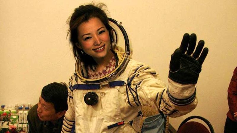 Illustration for article titled China Demands Physical Perfection from She-Astronauts