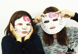 Illustration for article titled The Hello Kitty Facepack Is for Beauty, Not Terror