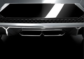 Illustration for article titled Lamborghini Teases With New Model Announcement Ahead of Paris Motor Show