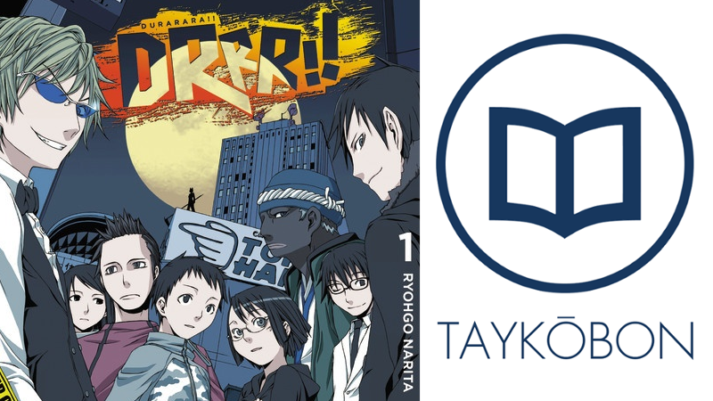 Illustration for article titled Durarara!! Vol. 1 - Light Novel Review
