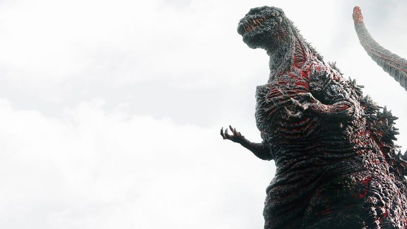 Illustration for article titled Godzilla Resurgence - Impressions