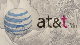 Illustration for article titled Everything You Need to Know About the AT&T/T-Mobile Saga... in Haiku.