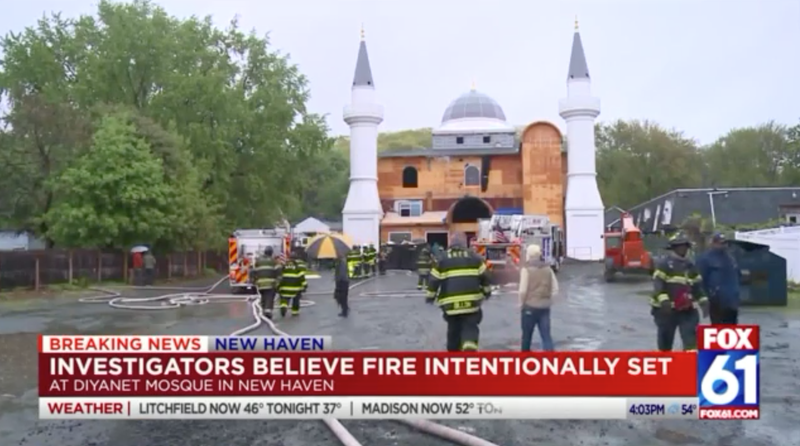 Illustration for article titled Officials Confirm Fire That 'Significantly Damaged' New Haven Mosque Was Intentionally Set
