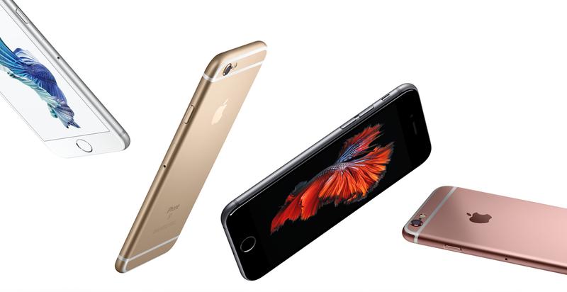 Illustration for article titled Éste es el iPhone 6s: igual por fuera, completamente renovado por dentro