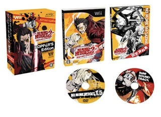 Illustration for article titled No More Heroes Gets Heroic Box Set In Japan