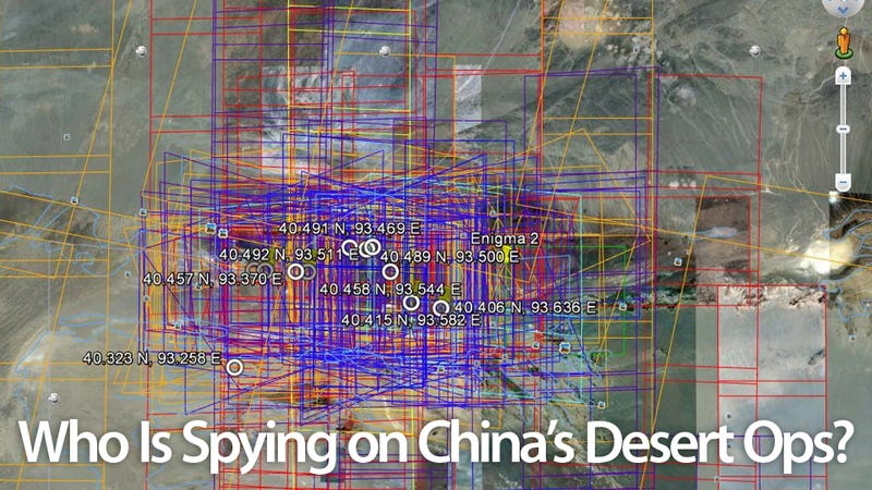 Illustration for article titled Somebody Ordered Tons of Satellite Photographs of China's Mysterious Structures