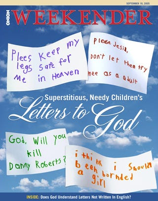 Illustration for article titled Superstitious, Needy Children's Letters To God
