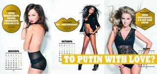 Illustration for article titled Female Journalism Students Strip Down For Putin's Birthday