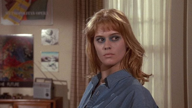 Deadly Friend Kristy Swanson