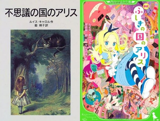 Illustration for article titled Check Out Japan's Ridiculous Anime-fied Fairy Tales