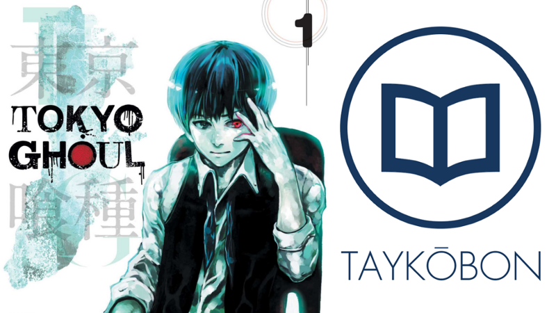 Illustration for article titled Tokyo Ghoul Vol. 1 - Manga Review