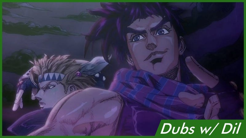 Illustration for article titled Dubs w/ Dil: JoJo's Bizarre Adventure (2012)