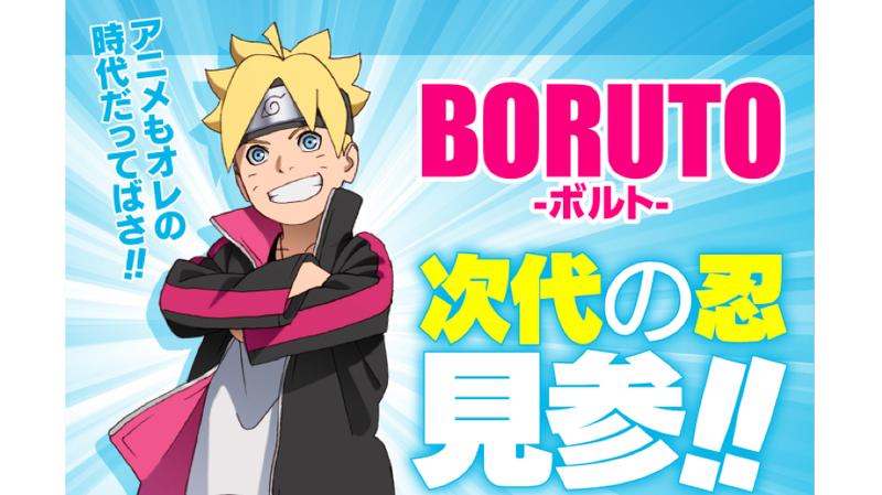 [Image via Jump Special Anime Festa]