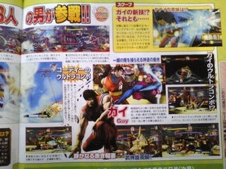 Illustration for article titled Super Street Fighter IV Getting Three More Fighters