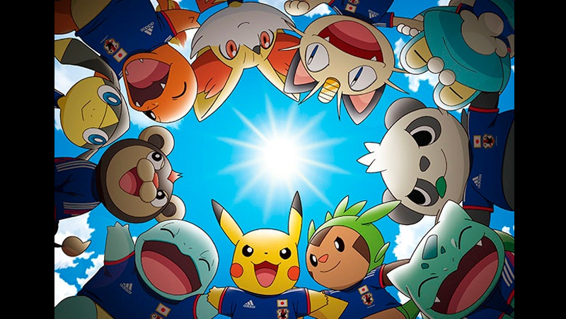 Illustration for article titled Japan's World Cup 2014 Kit, brought to you by Adidas... and Pikachu?