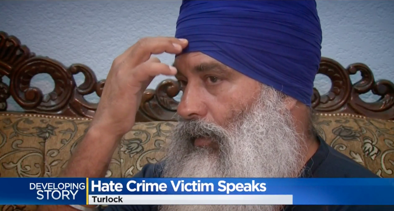 Illustration for article titled Sikh Man Attacked in Alleged Hate Crime Says His Turban Saved Him