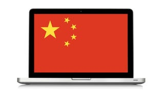 """Illustration for article titled The """"Great Cannon"""": How China Turns Its Websites Into Cyberweapons"""