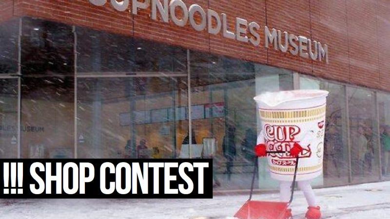 Illustration for article titled Kotaku 'Shop Contest: Cup Noodles