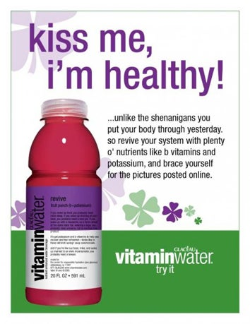 Illustration for article titled How Coke Lied About Vitaminwater & Felt No Shame