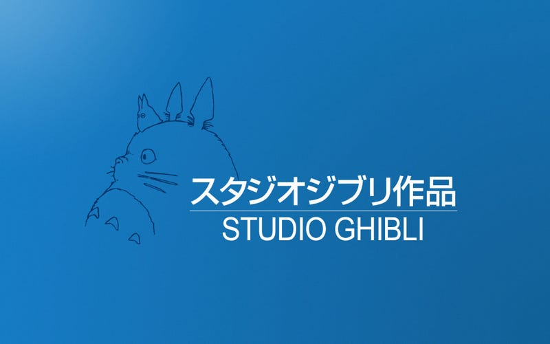 Illustration for article titled Studio Ghibli Announces Closure