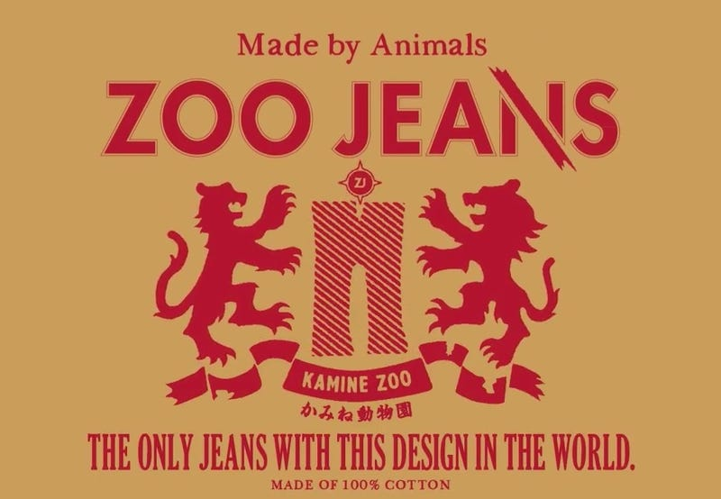Illustration for article titled Your Next Pair of Jeans Could Be Designed by Lions and Tigers
