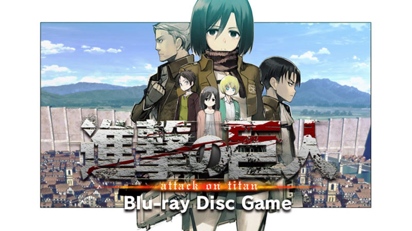 Attack on titan has finished but the games are just beginning