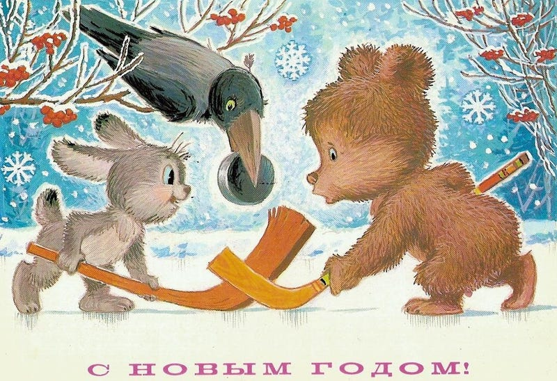 Illustration for article titled Ennél csodálatosabb újévi üdvözlőlapot elképzelni sem tudok