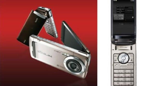 Casio's W63CA Exilim, World First 8.1-Megapixel ...