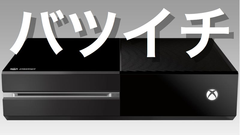 Illustration for article titled Here's What People in Japan Think of Xbox One
