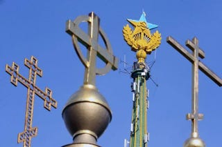 Illustration for article titled Ukrán zászló Moszkva felett - megvan a tettes? Updatelve.