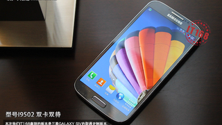 Illustration for article titled Here Are the Clearest Pictures of What's Probably the Samsung Galaxy S IV