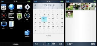 Illustration for article titled Meizu's M8 iPhoneclone UI Demoed, Looks Cloned Indeed