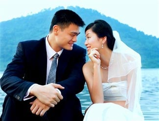Illustration for article titled Yao Ming's Fantasy Wedding