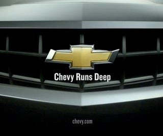 Illustration for article titled Chevy Thrusts Its New Ads Deep For Amerigasmic Payoff