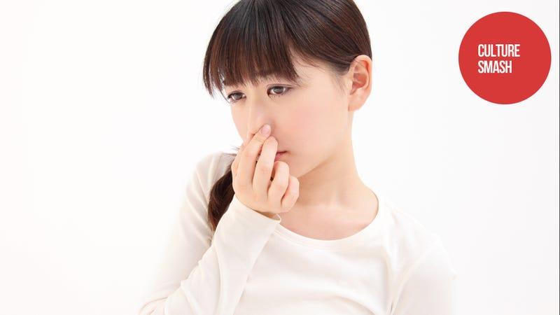 Asian girl farts #15