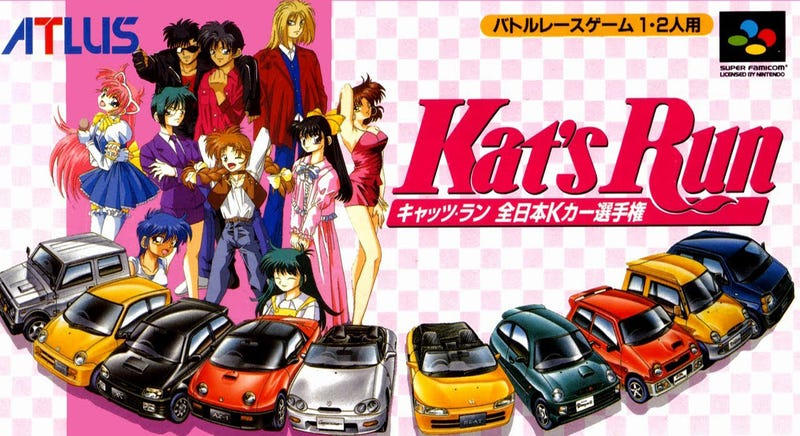 Illustration for article titled If Video Games Have Souls, This Kei Car Racing Simulator Captured Mine