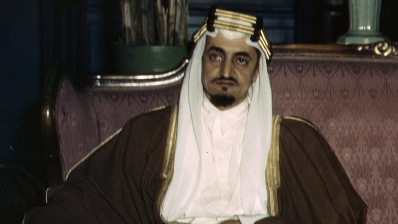King Faisal in 1941. Credit: Library of Congress via Wikipedia