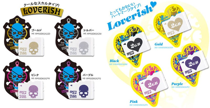 Illustration for article titled Elecom 2GB MicroSD Loverish Line Prettifies Your Memory Cards