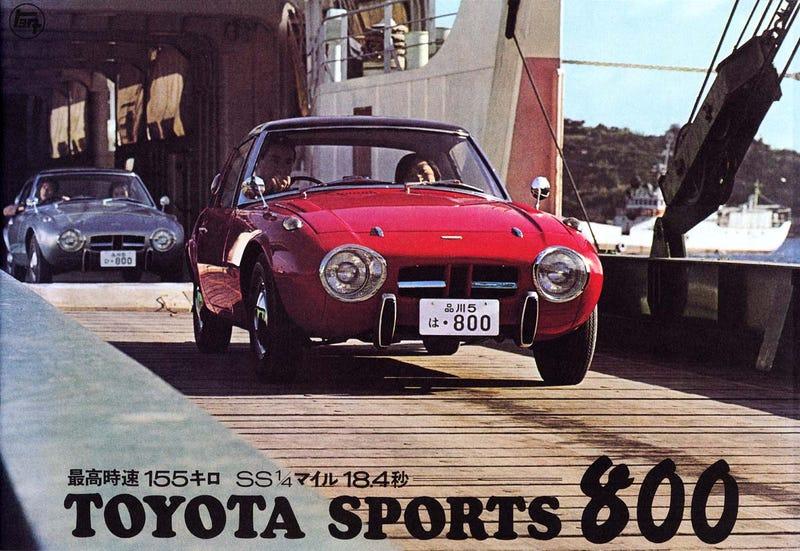 Illustration for article titled Toyota Thursday