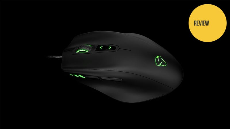Illustration for article titled The Best PC Gaming Mouse I Have Ever Used