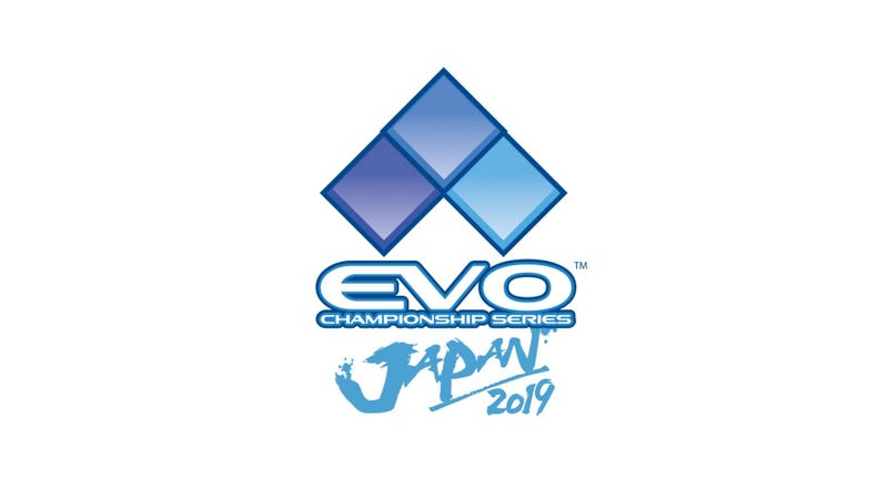 Illustration for article titled The Weekend eSports - EVO in Japanese